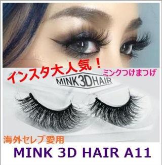 MINK 3D HAIR 海外コスメ セレブ愛用 つけまつ毛