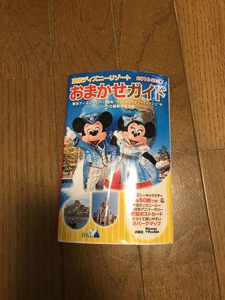 送料込みディズニーリゾートガイドブックハンドブック