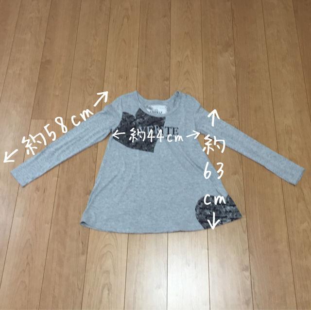 THE SHOP TK MIXPICE/長袖AラインTシャツ(TAKEO KIKUCHI(タケオキクチ) ) - フリマアプリ&サイトShoppies[ショッピーズ]