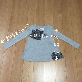 THE SHOP TK MIXPICE/長袖AラインTシャツ