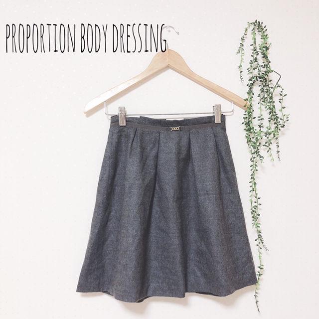 proportionbodydressing ベルトスカート(PROPORTION BODY DRESSING(プロポーション) ) - フリマアプリ&サイトShoppies[ショッピーズ]