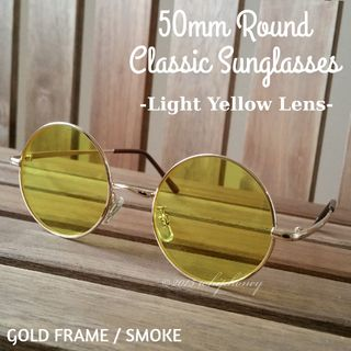 丸眼鏡ゴールドフレームだて眼鏡ライトスモークイエローレンズ