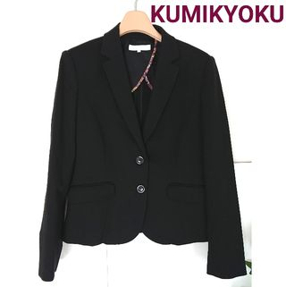 美品 KUMIKYOKU 組曲 テーラード ジャケット 黒