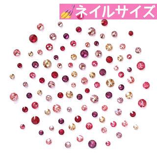 ネイルサイズ【スワロフスキー】ローズガーデンmix 100粒
