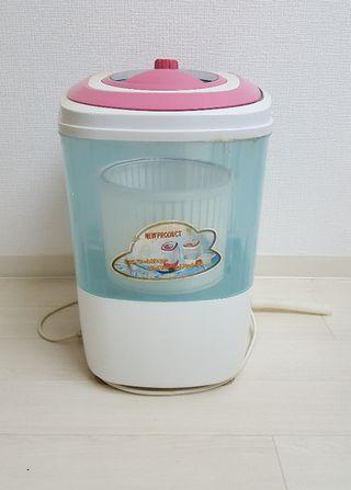 ミニ洗濯機 小型洗濯機