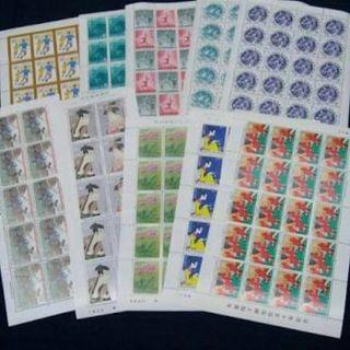 記念切手240円