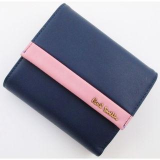 新品箱付 ポールスミス 人気カラーブロック 折り財布 紺