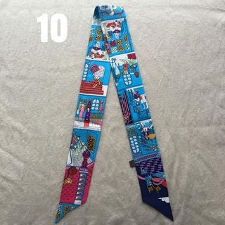 【大人気】シルクリボン ツイリースカーフ #10メゾンドカレ