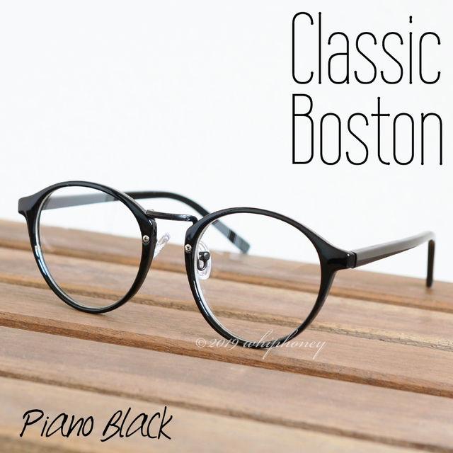 レトロクラシックボストンメガネUV伊達眼鏡だてめがねピアノ黒
