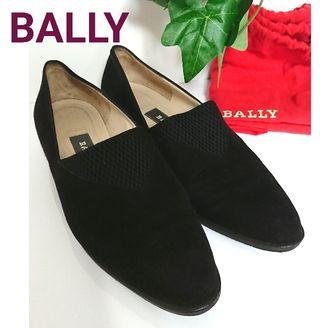 BALLY スウェード スリッポン モカシン パンプス 黒