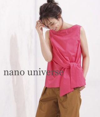 nano universeフロント結びノースリーブ