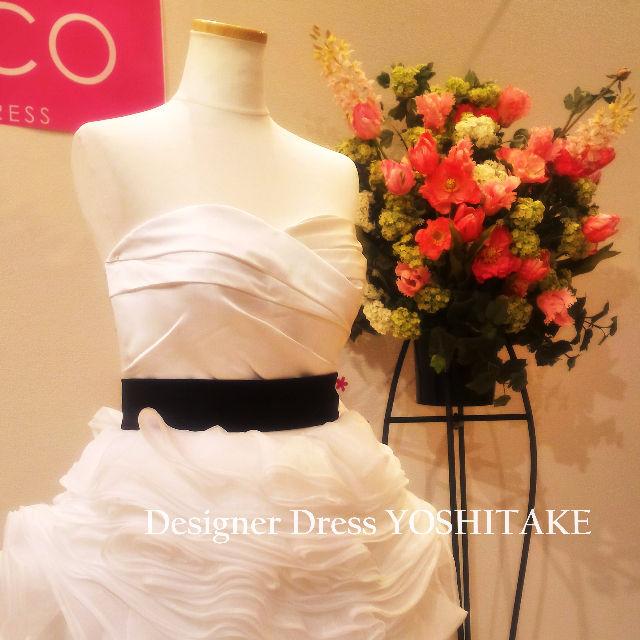 ウエディングドレス ふわふわフラワーモチーフスカート