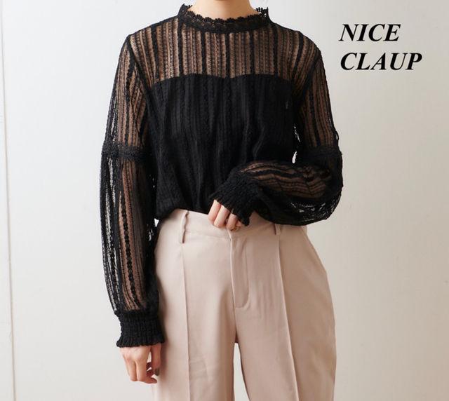 新品 NICE CLAUP 袖シャーリングレースブラウス(NICE CLAUP(ナイスクラップ) ) - フリマアプリ&サイトShoppies[ショッピーズ]