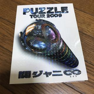 関ジャニ∞ DVD Puzzle