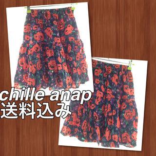 チルアナップ 膝丈スカート 花柄スカート フェミニン系