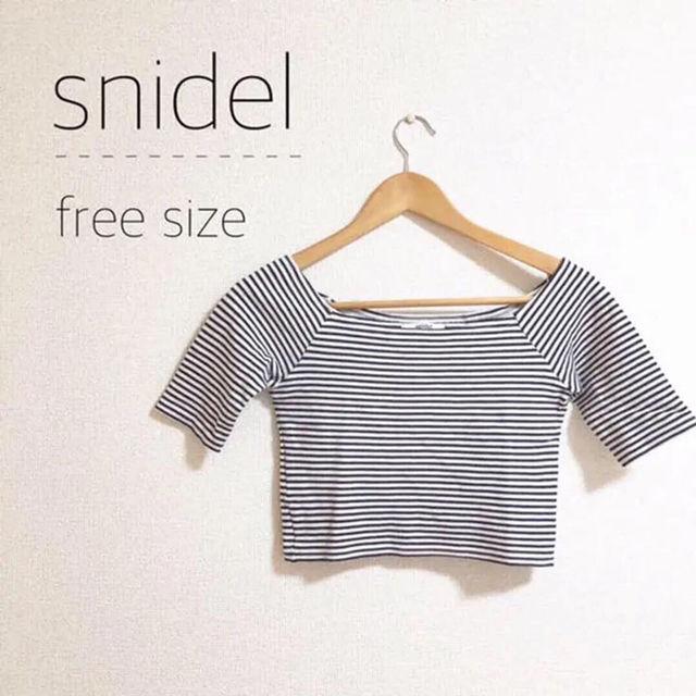 snidel オフショルトップス(snidel(スナイデル) ) - フリマアプリ&サイトShoppies[ショッピーズ]