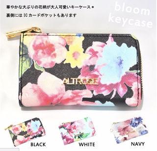 アルトローズ コインケース 花柄 ブラック