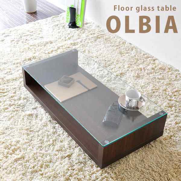 送料無料部屋に溶け込むガラスローテーブル