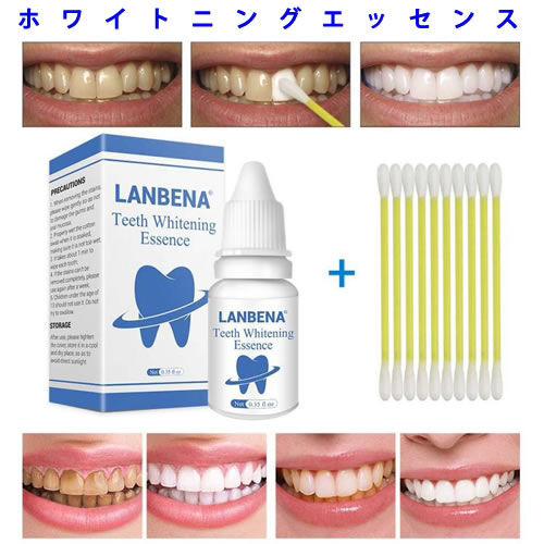 自宅で綺麗な白い歯を~ホワイトニングエッセンス(ノーブランド ) - フリマアプリ&サイトShoppies[ショッピーズ]