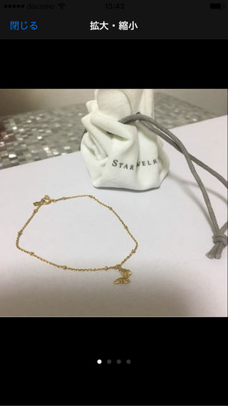starjewelry k18 ブレスレット