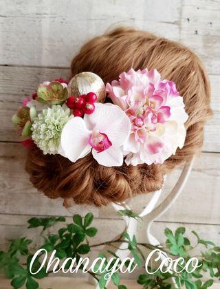 甘花 ピンク系ダリアとマムの髪飾り11点Set No362