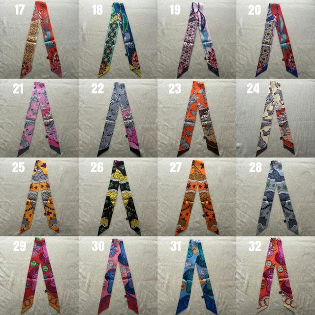 シルク ツイリー スカーフ #57ブリッドドゥガラバヤデール