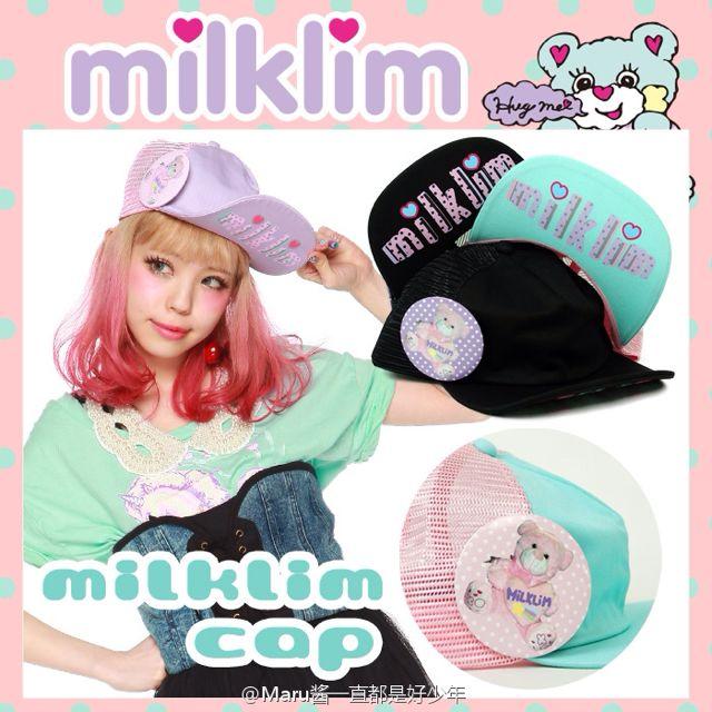 milklim キャップ ラベンダー(milklim(ミルクリーム) ) - フリマアプリ&サイトShoppies[ショッピーズ]