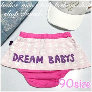 DREAM BABYS女の子 ブルマ付き総柄スカート/90