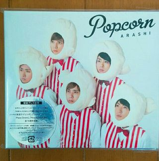 嵐 アルバム Popcorn