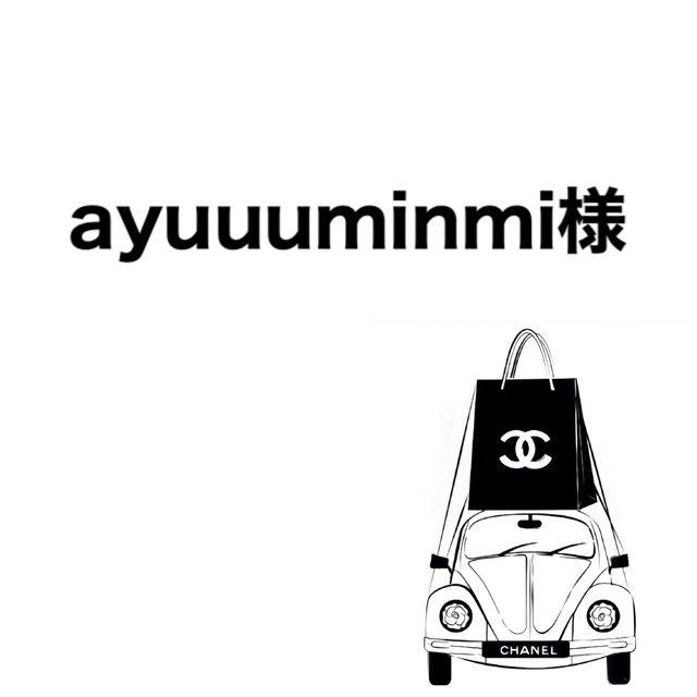 ayuuuminmi様 - フリマアプリ&サイトShoppies[ショッピーズ]
