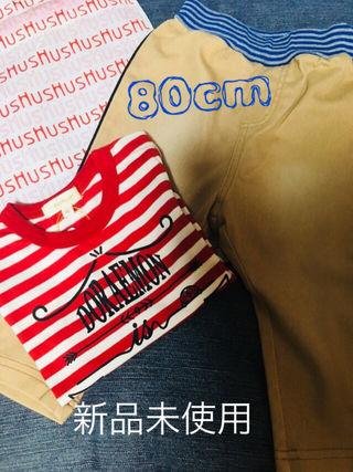 Tシャツとパンツset