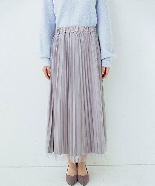 haco! 二枚仕立てのチュールプリーツスカート