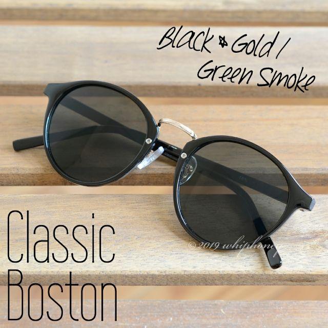 ラウンドボストンだて眼鏡ブラックゴールドフレームスモーク