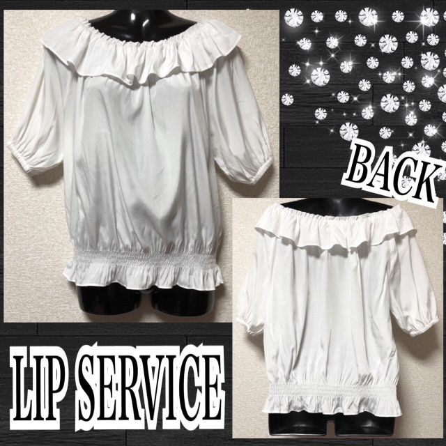 【LIP SERVICE】胸元&裾フリルオフショルカットソー(LIP SERVICE(リップサービス) ) - フリマアプリ&サイトShoppies[ショッピーズ]
