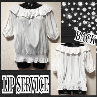 【LIP SERVICE】胸元&裾フリルオフショルカットソー