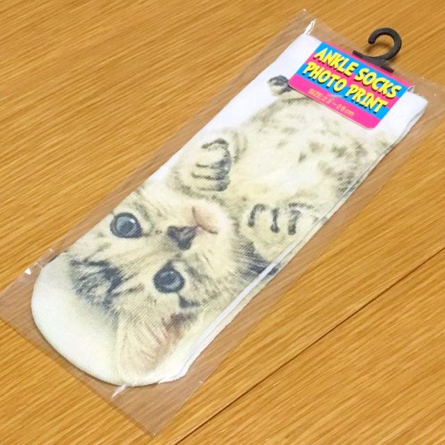 [23cm-26cm]キャット(猫)プリントソックス(靴下)