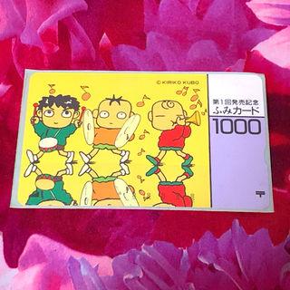 レア 玖保キリコ ふみカード