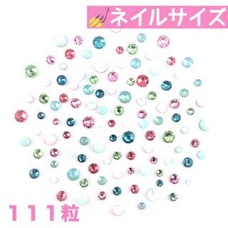 ネイル【スワロフスキー】ピンク×グリーンmix 111粒