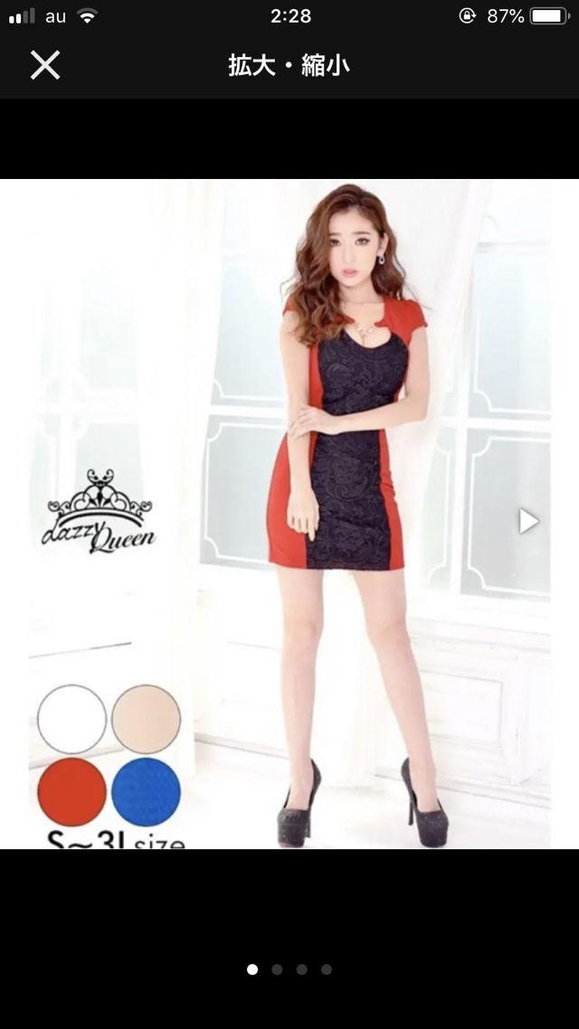 dazzy ミニドレス 赤 red