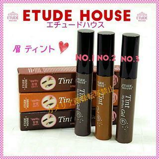 No.1グレーブラウン眉ティントETUDE HOUSE