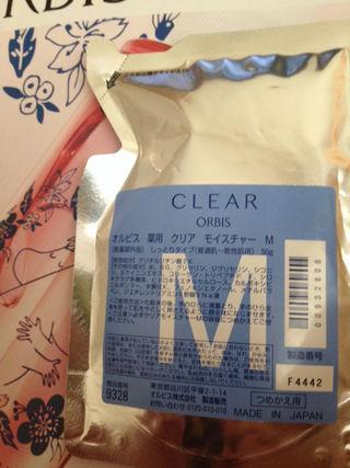 【オルビス】保湿液クリアモイスチャー
