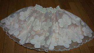 ミンプリュム スカート