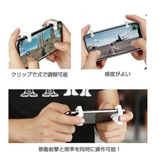 コントローラー スマホホルダー ゲーム パッド iPhone