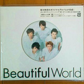 嵐 アルバム Beautiful World