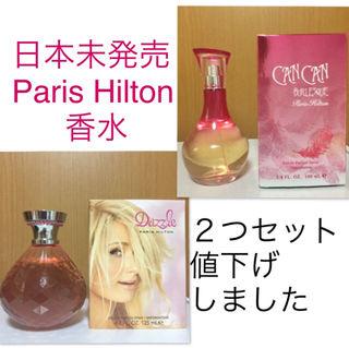 お買得レア Paris Hilton 香水2つセット