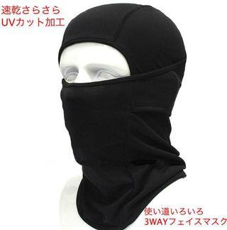 ただの目だし帽じゃない!! 高機能フェイスマスク ブラック