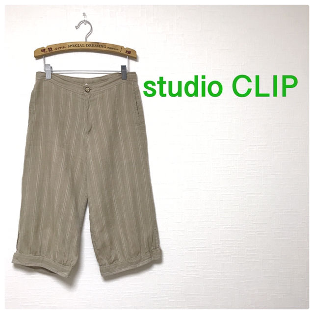 45美品studio CLIP カジュアルパンツ 麻素材(studio CLIP(スタジオクリップ) ) - フリマアプリ&サイトShoppies[ショッピーズ]