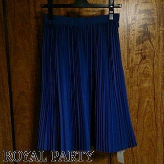 ROYAL PARTYプリーツスカート未使用