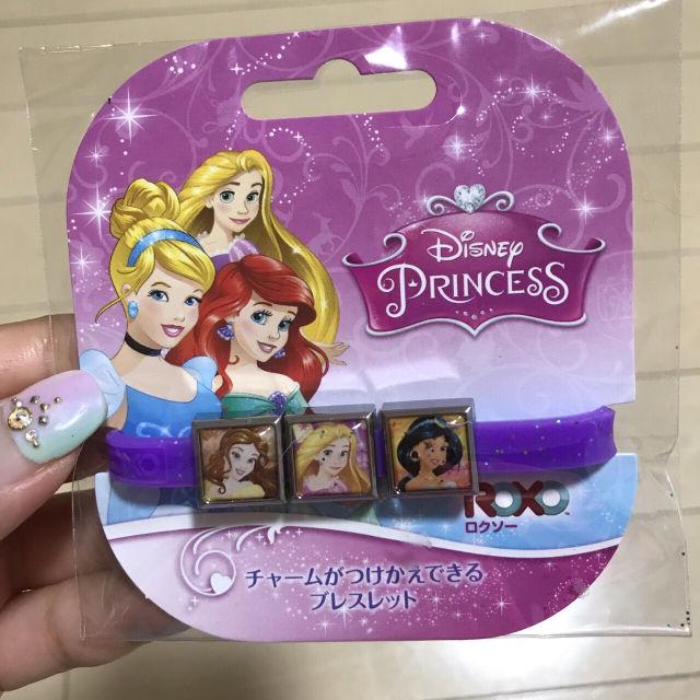 プリンセス ブレスレット