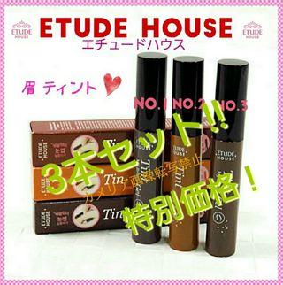 送料込みブラウン3(特別価格)ETUDE HOUSE